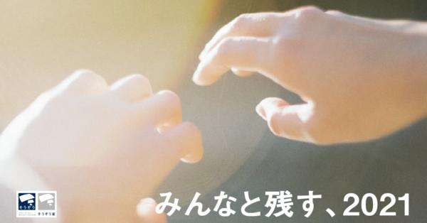 web-thumb-03
